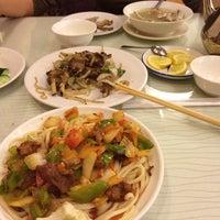 Photo taken at <Али> Уйгурский Ресторан by Константин П. on 11/9/2013