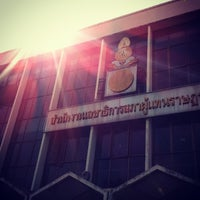 Photo taken at The Secretariat of The House of Representatines by Khachen R. on 1/16/2013