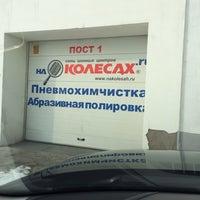 Photo taken at На Колесах.ру by Kirill S. on 3/4/2014