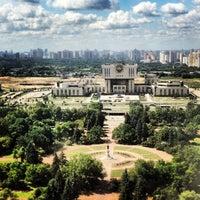 Photo taken at Географический факультет МГУ by Evi on 6/19/2013