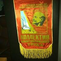 Photo taken at ЖДЦ АМО ЗИЛ by Rezeda M. on 11/1/2014