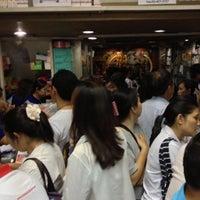 Photo taken at คลังยา บางปะกอก by 愛神 on 11/25/2012