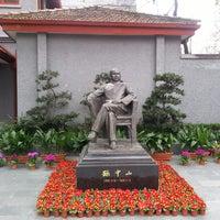 Photo taken at Dr. Sun Yat-sen Former Residence & Memorial Hall by Kevin K. on 3/20/2014