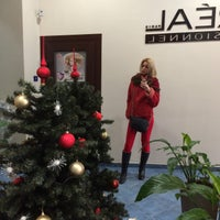 Photo taken at Expert Salon Tarasyuk by Ekaterina M. on 12/14/2014
