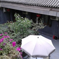 Photo taken at Shuyuan Youth Hostel Xi'an by Julia S. on 5/16/2013
