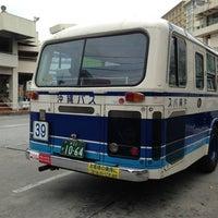 Photo taken at 那覇バスターミナル by Asahiro N. on 6/3/2013