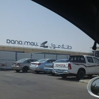 Photo taken at Dana Mall by Rema M. on 5/15/2013