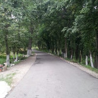 Photo taken at Горное Солнце by Forestina G. on 8/24/2013