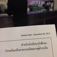 Photo taken at ธนาคารไทยพาณิชย์ (SCB) by Bambiebamboo on 12/8/2013
