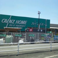 Photo taken at カインズホーム 箕郷店 by 平林 信. on 5/17/2013