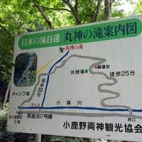 Photo taken at 丸神の滝 駐車場 by Santaro T. on 8/5/2013