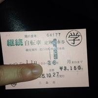 Photo taken at 三島駅北口駐輪場 by 三島人™ t. on 10/27/2013