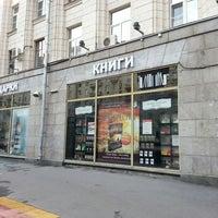 Магазин москва тверская аукционный дом продажа монет