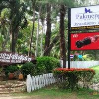 Photo taken at Pakmeng Resort by Apichet K. on 8/19/2016
