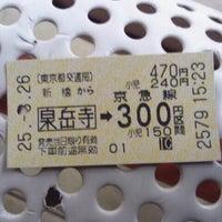 Photo taken at Sengakuji Station by keiyoboy on 3/26/2013