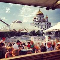 Photo taken at Bar Strelka by Tatyana R. on 6/1/2013