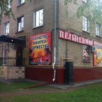 Photo taken at Пельменная by Александр Ж. on 5/11/2013