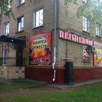 Photo taken at Пельменная by Александр Ж. on 5/17/2013