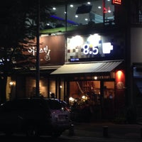 Photo taken at 8.5 COFFEE by Misty M. on 9/15/2014