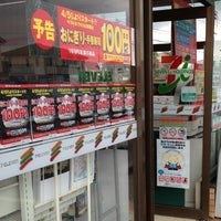 Photo taken at セブンイレブン 真壁椎尾店 by Masashi S. on 4/6/2013