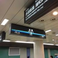 Photo taken at Tokyu Meguro Station (MG01) by Satoshi M. on 6/15/2013