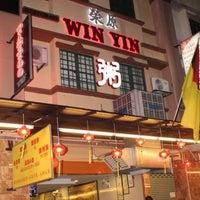 Photo taken at Win Yin Porridge by Wesley C. on 7/17/2017