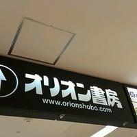 Das Foto wurde bei Books ORION von こんぺいとう am 9/11/2016 aufgenommen