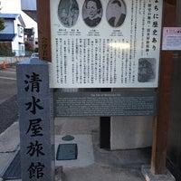 Photo taken at 清水屋旅館跡 by LeFou on 11/1/2015
