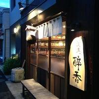 Photo taken at 酒庵 酔香 by JIMUKATA on 7/29/2013