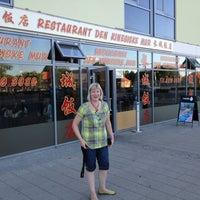 Photo taken at Den Kinesiske Mur by Niels B. on 7/20/2013