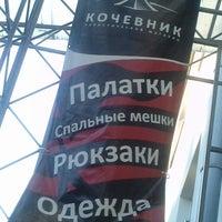 Photo taken at Экипировочный центр «Кочевник» by Igor Y. on 6/17/2013