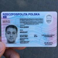 Photo taken at Генеральное консульство Польши в Калининграде by Nikolay K. on 7/24/2014