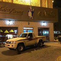 Photo taken at TakeAway by Qais A. on 4/21/2014