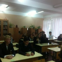 Photo taken at Гимназия №4 by Maria A. on 9/1/2013