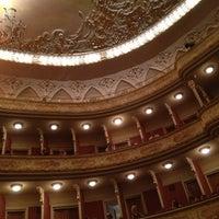 Снимок сделан в Театр им. Ивана Франко пользователем Natalia U. 7/11/2013