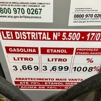Photo taken at Posto Cascol (BR) by Marcelo A. on 2/6/2017