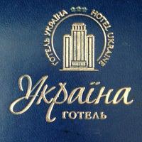 Снимок сделан в Гостиница «Украина» пользователем Natalia K. 7/12/2013