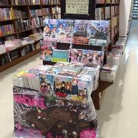 Das Foto wurde bei Junkudo von つくも o. am 6/18/2016 aufgenommen