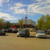 Photo taken at Кинотеатр «Россия» by Alexey A. on 5/24/2013