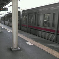 Photo taken at Shibasaki Station (KO15) by TAMA on 7/5/2013