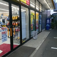 Photo taken at ワークマン 稲城店 by OSSAN on 9/5/2018