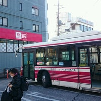 Photo taken at 城下バス停 by OSSAN on 12/3/2016