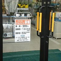 Photo taken at ワークマン 稲城店 by OSSAN on 6/7/2018