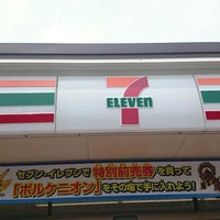 Photo taken at 7-Eleven by OSSAN on 7/8/2016