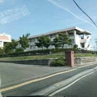 Photo taken at 花巻市立花巻中学校 by ANN on 6/20/2014