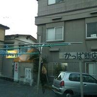 Photo taken at かっぱ飯店 by ANN on 6/11/2013