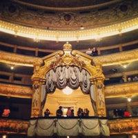 Снимок сделан в Мариинский театр пользователем Scandic30 7/13/2013