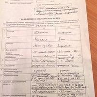 Photo taken at Московский Проспект 194 by Annet on 10/19/2013