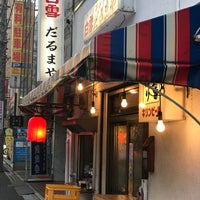 Photo taken at だるまや by Itsumi H. on 4/13/2018