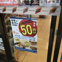 6/9/2017에 Itsumi H.님이 セブンイレブン 名古屋新栄1丁目店에서 찍은 사진